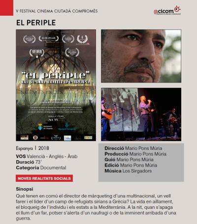 El Periple_opt